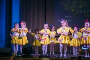 """Студия современного танца """"Талисман"""" средняя группа рук. А.А.Руднева"""